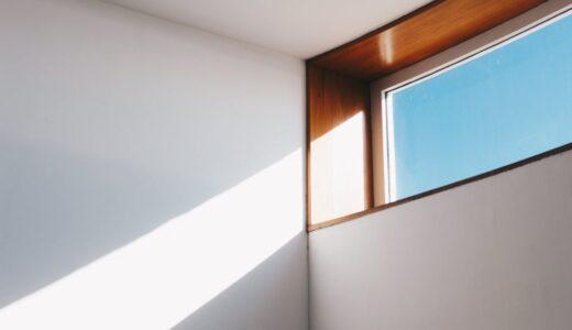 青森県でおすすめの空き家買取業者10選!価格相場や税金、メリット・デメリットもまとめて徹底解説