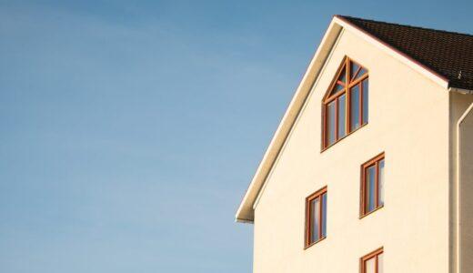 山梨県でおすすめの空き家買取業者10選!価格相場や税金、メリット・デメリットもまとめて徹底解説